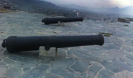 تپه توپ کابل , افغان تراول afghantravelaf
