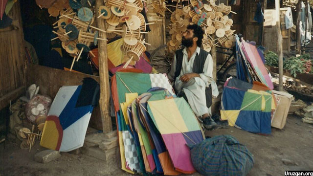 کاغذ پران بازی , افغان تراول afghantravelaf