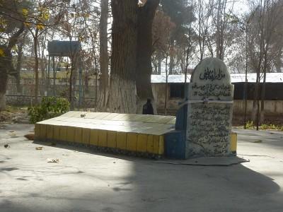آرامگاه رابعه بلخی , افغان تراول afghantravelaf