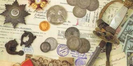 « میرزکه » گنجینهای که 60 سال پیش کشف شد , افغان تراول afghantravelaf