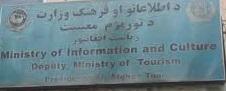 تاریخچه اداره گرحًندوی(اداره گردشگری و توریزم افغانستان) , افغان تراول afghantravelaf
