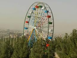 تخته صفر؛ تفریحگاه و مله جا در ولایت هرات , افغان تراول afghantravelaf