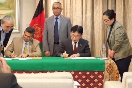 کمک ده میلیون دالری جاپان برای عملیسازی پروژههای آبیاری درکشور , افغان تراول afghantravelaf