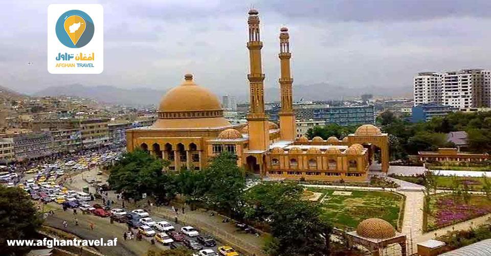مسجد «عبدالرحمن» از بزرگترین مساجد افغانستان , افغان تراول afghantravelaf