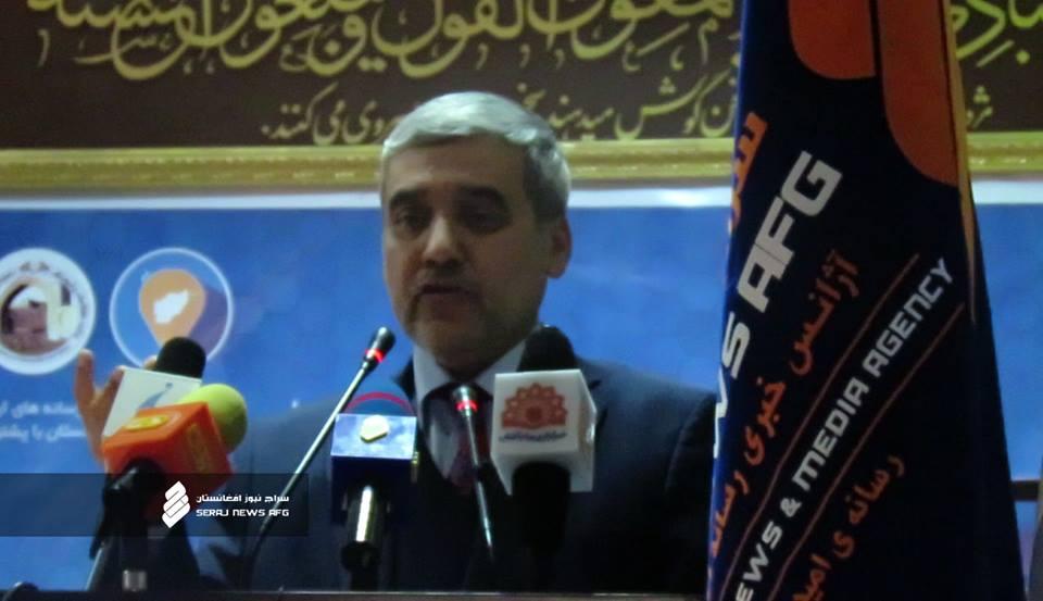 مراسم رونمایی اپلیکیشن افغان تراول در کابل