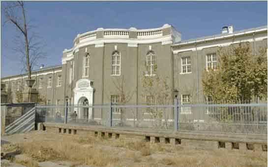 موزیم ملی افغانستان , افغان تراول afghantravelaf
