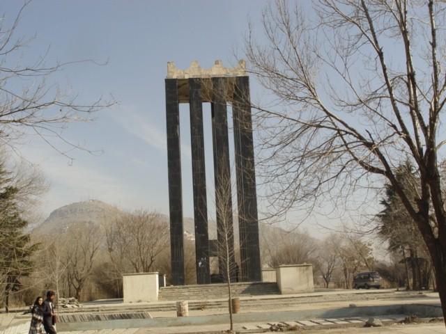 مقبره سید جمال الدین افغانی , افغان تراول afghantravelaf