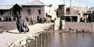 پُل یک پیسه گی شهر کابل , افغان تراول afghantravelaf