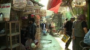 کوچه کاه فروشی , افغان تراول afghantravelaf