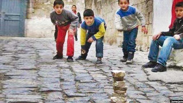 هفت سنگ , افغان تراول afghantravelaf