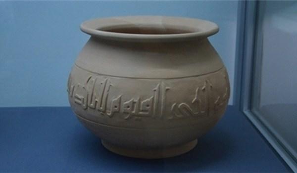 غزنی بخشی از تمدن کهن افغانستان , افغان تراول afghantravelaf