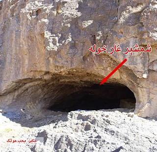 غار طلسمشده و جادویی در پنجوایی  قندهار , افغان تراول afghantravelaf