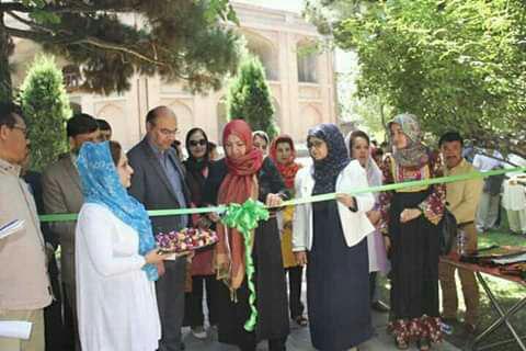 افتتاح نمايشگاه صنايع دستي زنان , افغان تراول afghantravelaf